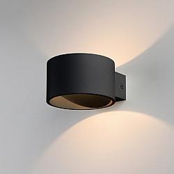 Настенный светильник Coneto MRL LED 1045