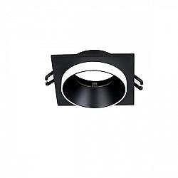 Точечный светильник Diversa 2890-1C