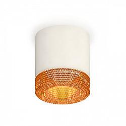 Точечный светильник Techno XS7401024