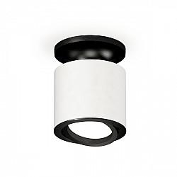 Точечный светильник Techno XS7401081