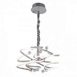 Подвесная люстра 2385-10P Modern LED Verwirrt Favourite