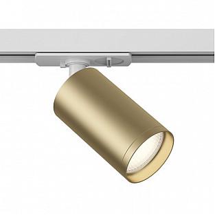 Трековый светильник Focus S TR020-1-GU10-WMG