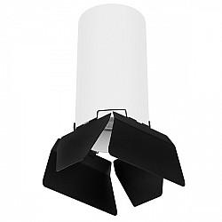 Точечный светильник Rullo R6486487