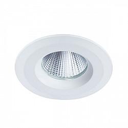 Точечный светильник Nembus A7987PL-1WH
