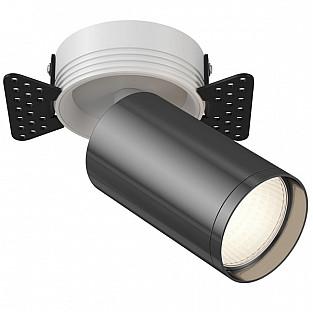 Точечный светильник Focus S C058CL-1WGF