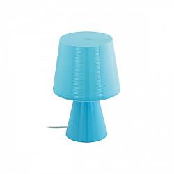 Интерьерная настольная лампа Montalbo 96909