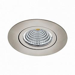 Точечный светильник Saliceto 98303