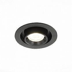 Точечный светильник ST702.348.12