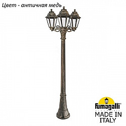 Наземный фонарь Anna E22.158.S30.VXF1R