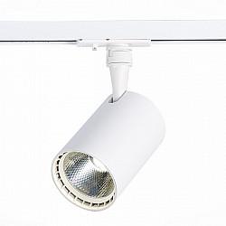 Трековый светильник Cami ST351.536.20.24