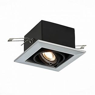 Точечный светильник Hemi ST250.148.01