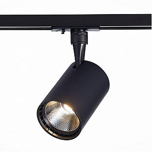 Трековый светильник Cami ST351.446.30.36