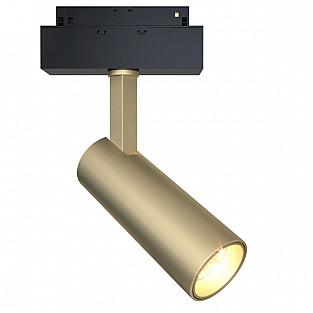 Трековый светильник Focus Led TR019-2-10W3K-MG
