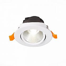 Точечный светильник Miro ST211.538.06.24