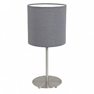 Интерьерная настольная лампа Pasteri 31596
