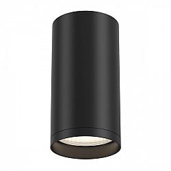 Точечный светильник FOCUS S C052CL-01B