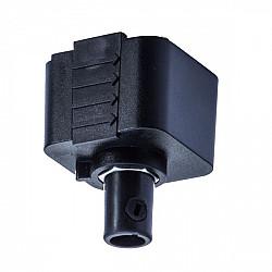 Коннектор Track Accessories A240006