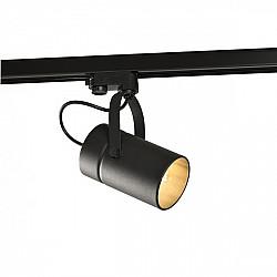 Трековый светильник Aruba 6045