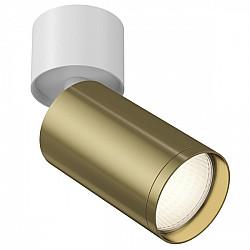 Точечный светильник Focus S C050CL-1WBS