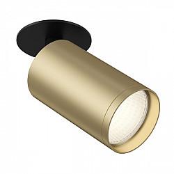 Точечный светильник Focus S C049CL-1BMG