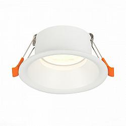 Точечный светильник Nobarra ST201.508.01