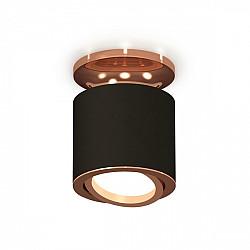 Точечный светильник Techno XS7402120