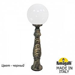Наземный фонарь Globe 300 G30.162.000.AYE27