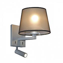 Настенный светильник 2001-2W Modern LED Essentia Favourite