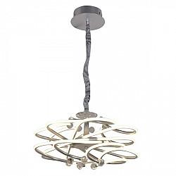 Подвесная люстра 2386-14P Modern LED Verwirrt Favourite