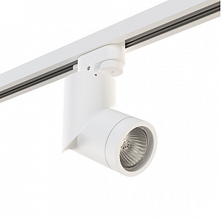 Трековый светильник Illumo F A1T051016
