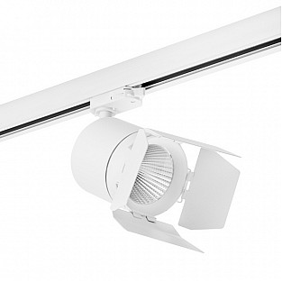 Трековый светильник Canno C156496