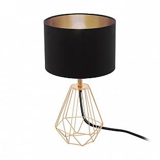 Интерьерная настольная лампа Carlton 2 95787