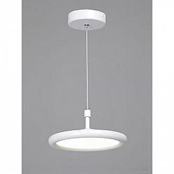 Подвесной светильник V4604-0/1S