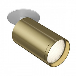 Точечный светильник Focus S C049CL-1WBS