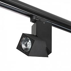 Трековый светильник Illumo A3T051057