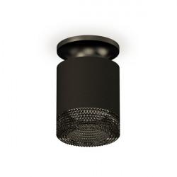 Точечный светильник Techno XS7402064