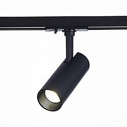 Трековый светильник Mono ST350.436.10.36