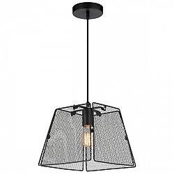 Подвесной светильник Bossier GRLSP-8273
