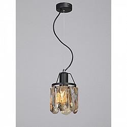 Подвесной светильник V5327-1/1S