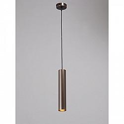 Подвесной светильник V4640-7/1S