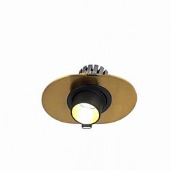 Точечный светильник Retro 2790-1C