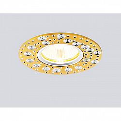 Точечный светильник Алюминий С Узором A801 AL/G