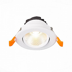 Точечный светильник Miro ST211.538.08.24