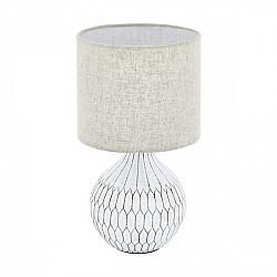 Интерьерная настольная лампа Bellariva 3 99332