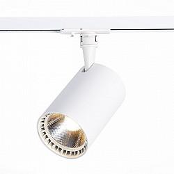 Трековый светильник Cami ST351.536.30.24