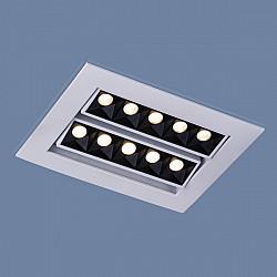 Точечный светильник 9923 LED 20W 4200K белый/черный