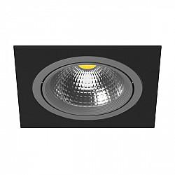 Точечный светильник Intero 111 i81709
