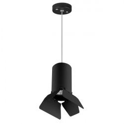 Подвесной светильник Rullo RP437437