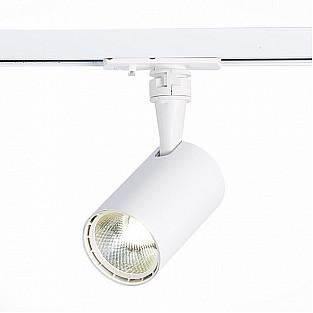 Трековый светильник Cami ST351.536.10.36