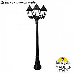 Наземный фонарь Anna E22.158.S30.VYF1R